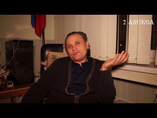 Васильев Николай на встрече выпускников