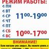 СПУТНИК (г.Ухта) -Официальная страница 741313.ru