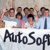 AutoSoft. Компьютерные программы для автобизнеса