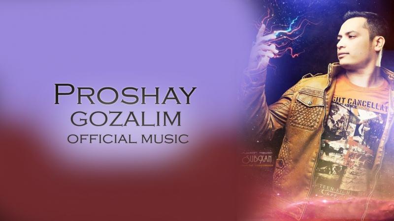 Subxan media - Proshay go`zalim (music version)