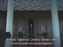 Русские субтитры: интервью Мартина о втором сезоне сериала «Мистер Робот»