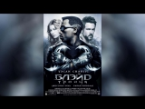 Блэйд 3 Троица (2004) Blade Trinity