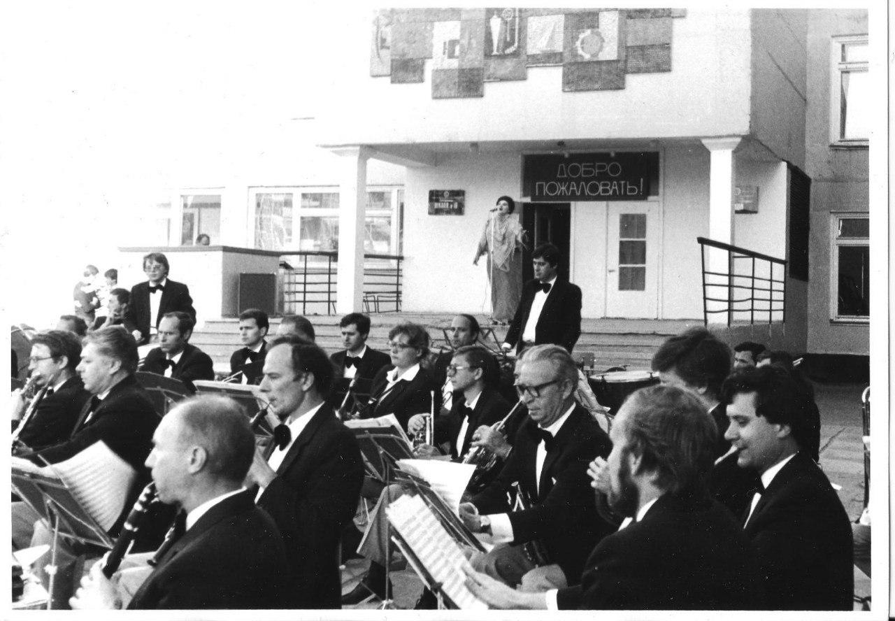 Государственный духовой оркестр РСФСР во дворе СШ № 18. 1988 год