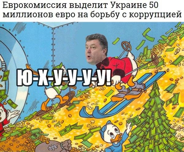 """Австрия готова активизировать сотрудничество с Украиной по возвращению активов представителей """"режима Януковича"""", - посол - Цензор.НЕТ 2099"""