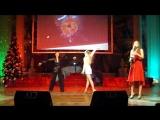 Макс и Аня, Артем и Настя на новогоднем концерте в КБ