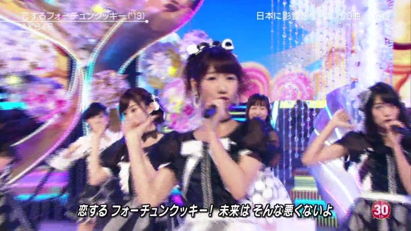 AKB48 - Heavy Rotation Koi Suru Fortune Cookie 365 Nichi no Kamihikouki - LIVE
