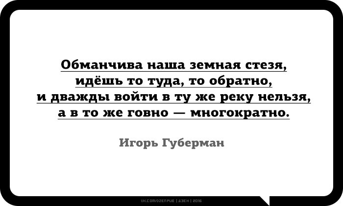 https://cs7057.vk.me/c626730/v626730524/3c275/oxb0hFiHIVs.jpg