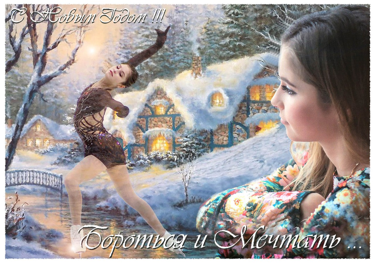 Юлия Липницкая - 5 - Страница 16 Q1mc15RcYOs