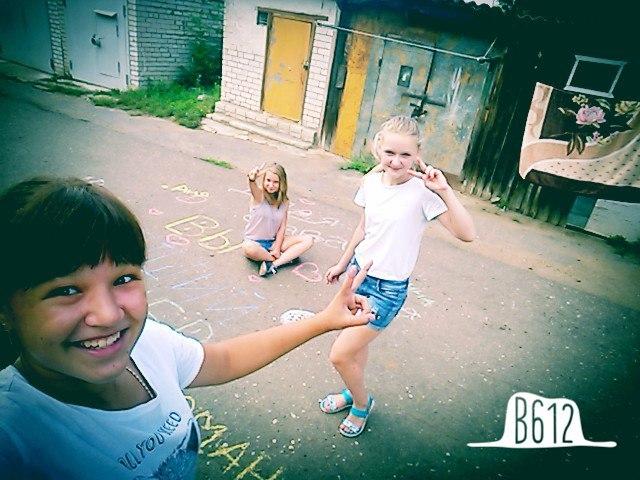 Карина Трошина, Ярославль - фото №5