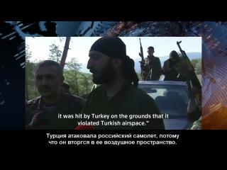 ИГИЛ это МОСАД сбитый-самолет постановка пархатых авиаудары заговор-элит Сирия война Ирак Афган Иран