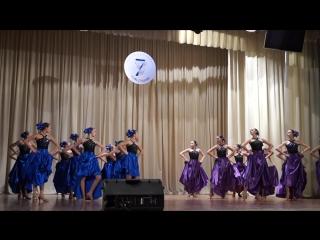 Кемерово 27.11.2016 Пасодобль