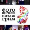 ~Ольга Синева~ Творческая мастерская