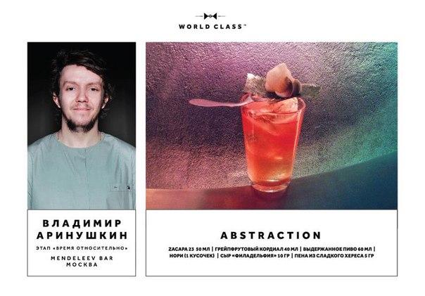 фото из альбома Антона Реуцкого №10