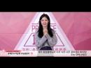 [영상] 다이아-아이오아이(IOI) 정채연-차길영, '수능응원가' 불러 화제