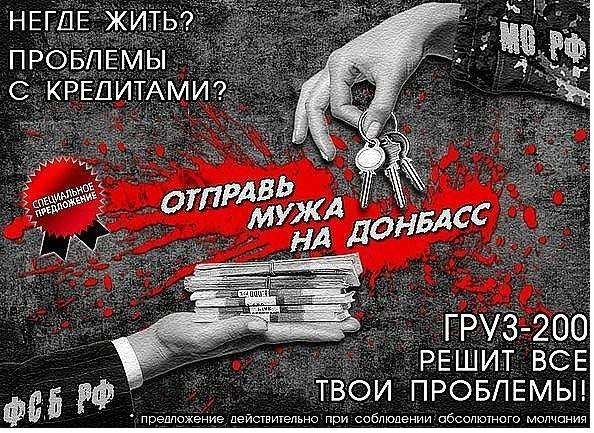 Минобороны РФ отправило в оккупированный Крым девятый многофункциональный истребитель Су-30СМ - Цензор.НЕТ 5076