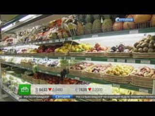 Россельхознадзор готов запретить импорт всех овощей и фруктов из Турции