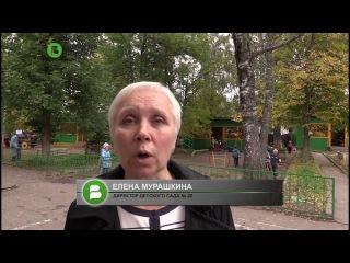 Учебная эвакуация прошла в детском саду № 26 Вологды