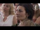 Евгения Пронькина - Женская конференция ПРОБУЖДЕНИЕ ЛЬВИЦ - САРРА -часть 1 - 09,07,16