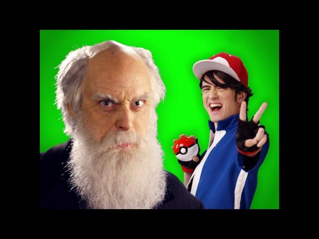 Ash Ketchum vs Charles Darwin. ERB Behind the Scenes