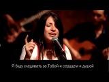 Группа прославления в Египте - Ты - мой Бог. Inta Elaahi. You are my God . Arabic Christian Song