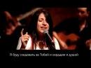 Группа прославления в Египте Ты мой Бог Inta Elaahi You are my God Arabic Christian Song