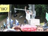 Пресс-конференция на тему: «Тарифные протесты: борьба политсил или защита прав украинцев?»
