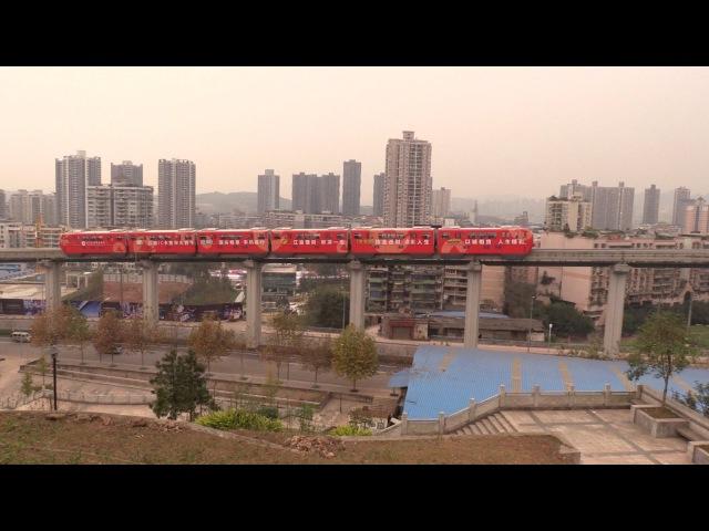 Chongqing Monorail Line 3 Metro 重庆轨道3号线(单轨)是目前世界最长的单轨线路。