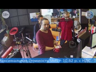 Музыка Мира в Катапульте