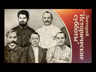 Бывшие офицеры на службе в Красной Армии в 1918-1922 годах
