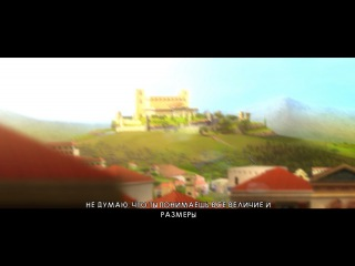 Прохождение игры Asterix at the Olympic Games Эпизод 12 ФИНАЛ