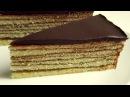 Baumkuchen Rezept German Baumkuchen cake recipe