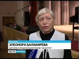 В Ярославле чествовали номинантов IX Международной премии «Филантроп»