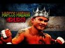 Marcos Maidana Highlights Маркос Майдана