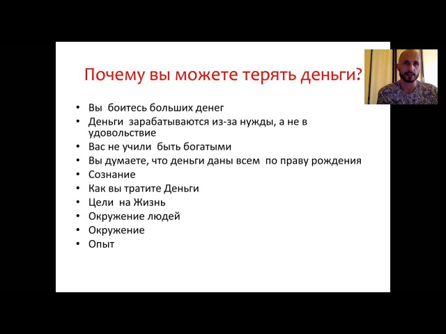 Сергей Финько с темой «Магия денег - как выйти из замкнутого круга» в Life-Клубе