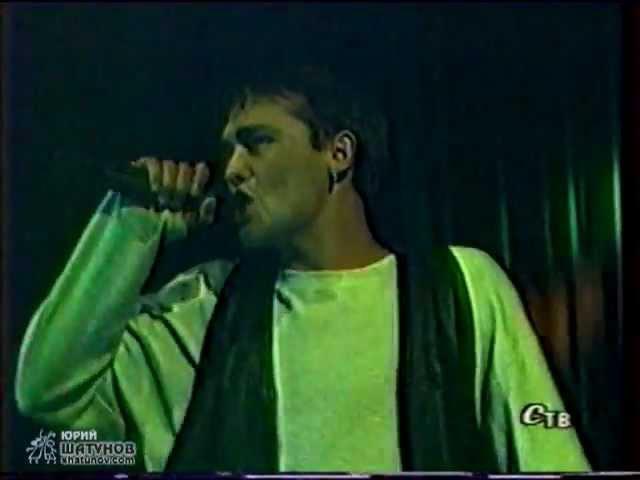 Юрий Шатунов Звёздная ночь концерт Ставрополь 1997