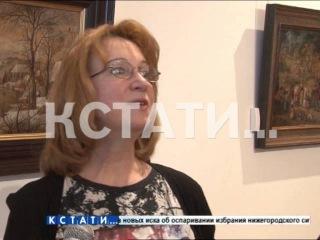 Шедевры живописи, никогда не выставлявшиеся в России прибыли в художественный музей