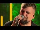 Соль от 25/09/16 Баста. Полная версия живого концерта на РЕН ТВ