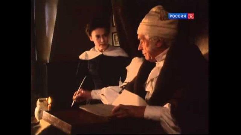 Мартин Чезлвит 1 серия- Часть 1 из 4