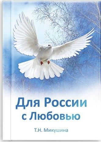 Ольга Азанова | Кемерово
