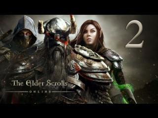 The Elder Scrolls Online Beta - [Часть 2]