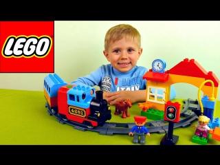 Лего поезд с железной дорогой. Играем с Даником в конструктор Lego Duplo