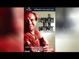 Эксперимент Куотермасса (1955)  The Quatermass Xperiment