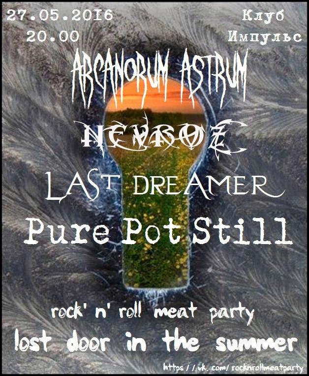 Афиша Великие Луки Rock'n'Roll Meat Party. Lost Door in The Summer.