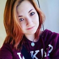 Alenka Yakovleva