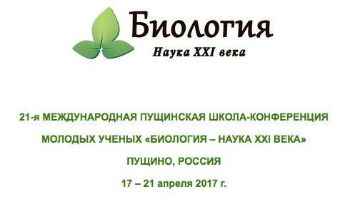 https://pp.vk.me/c626731/v626731224/46c7c/pM_Fv8x1y_c.jpg