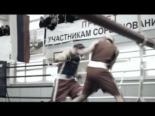 КЛИП ПРО БОКС - Люберцы