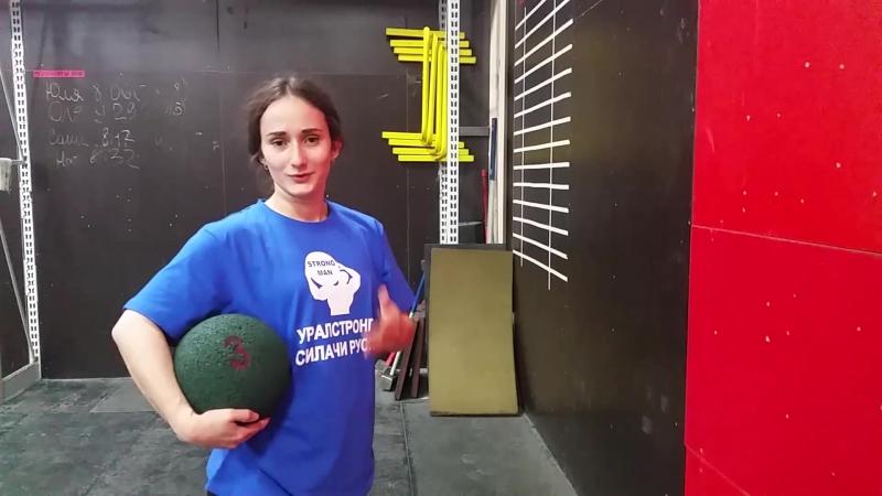 Техника Бросок мяча в стену BAZOOKA UralStrong