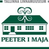 Дом-музей Петра I / Peeter I Majamuuseum