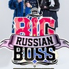 03.12 Big Russian Boss [Презентация альбома]