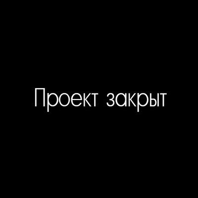 Александр Стативо